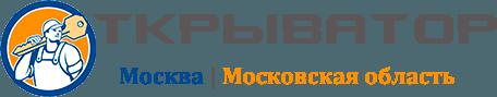 Открыватор.москва